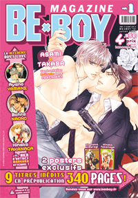 Be Boy Asuka_Be_boy
